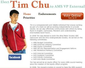 Screenshot of Tim Chu's website homepage